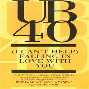 UB40 - (I Can't Help) Falling In Love With You FLAC album